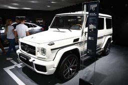 Mercedes-Benz AMG G63 Exclusive Edition 2018