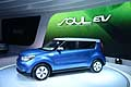 Kia Soul EV world premiere at the Chicago Auto Show 2014