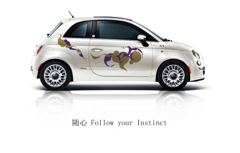 Fiat - Fiat 500 First Edition Follow Your instinct
