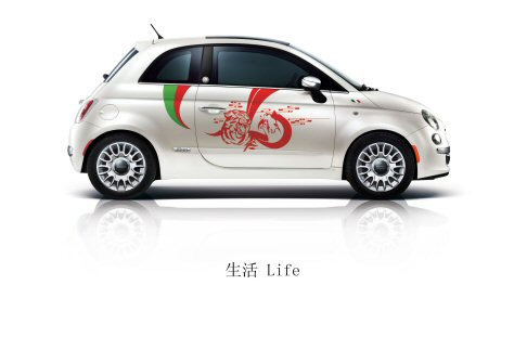 Fiat - Fiat 500 First Edition Life