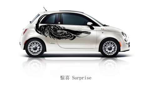 Fiat - Fiat 500 First Edition Surprise