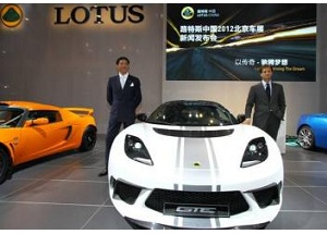 Lotus Evora GTE China Edition al Salone di Pechino 2012