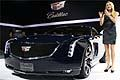 Cadillac Elmiraj luxury car at the NAIAS 2014 Detroit