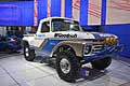 Ford pick up al Detroit Auto Show 2015