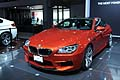 BMW M6 2013 auto sportiva al salone di New York 2012