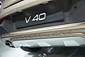 Volvo V40 Cross Country posteriore vettura al Mondial de l´Automobile de Paris 2012