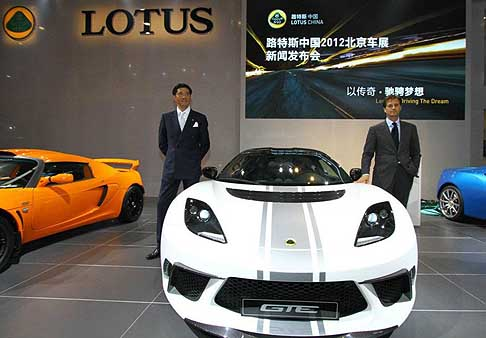 Pechino_Autoshow Lotus