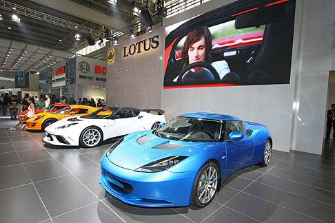 Lotus - Lotus cars at the Beijing Auto Show 2012
